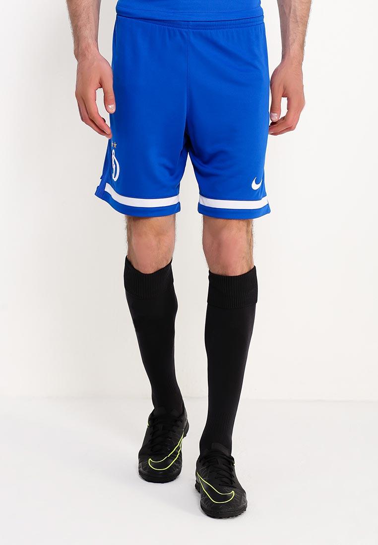 Мужские спортивные шорты Nike (Найк) 917524-439