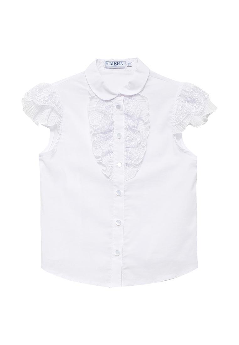 Блуза Смена 17с137