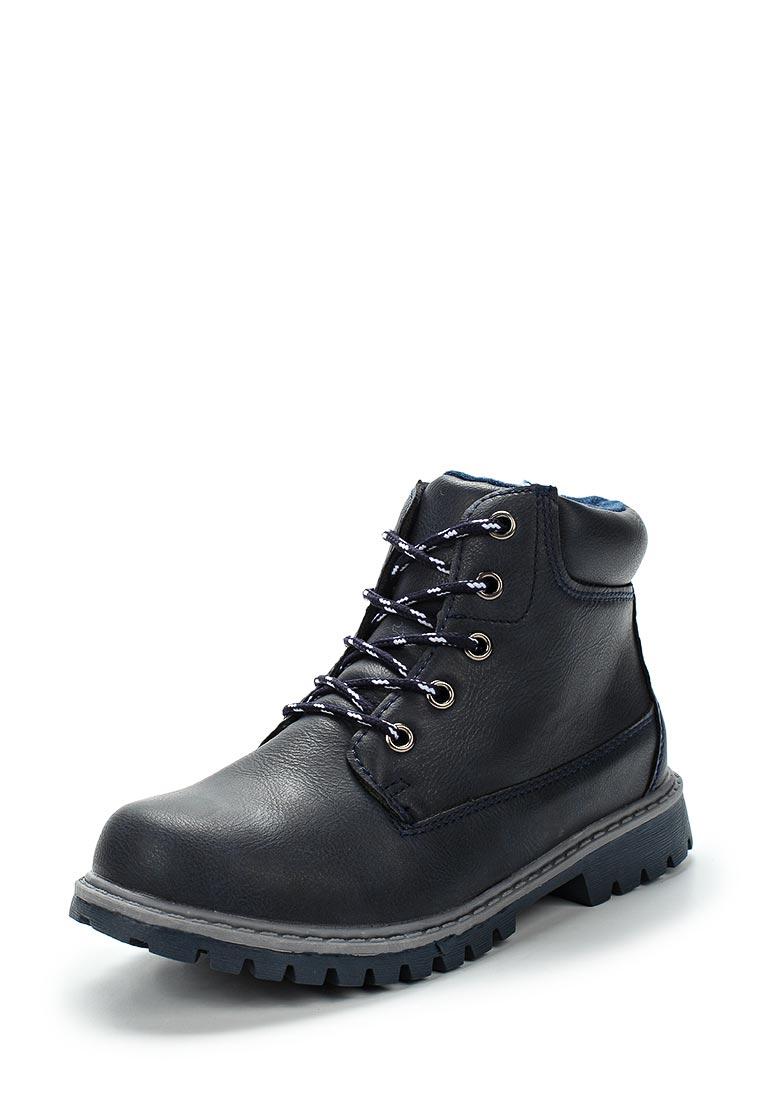 Ботинки для мальчиков Zenden Active 219-32BR-007SR